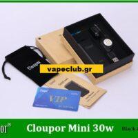 cloupor-mini-30w-vv