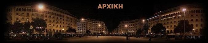 vapeclub.gr