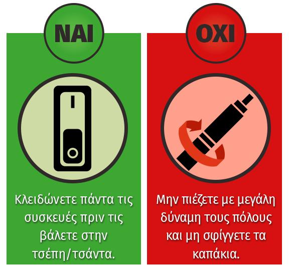 battery-safety_04